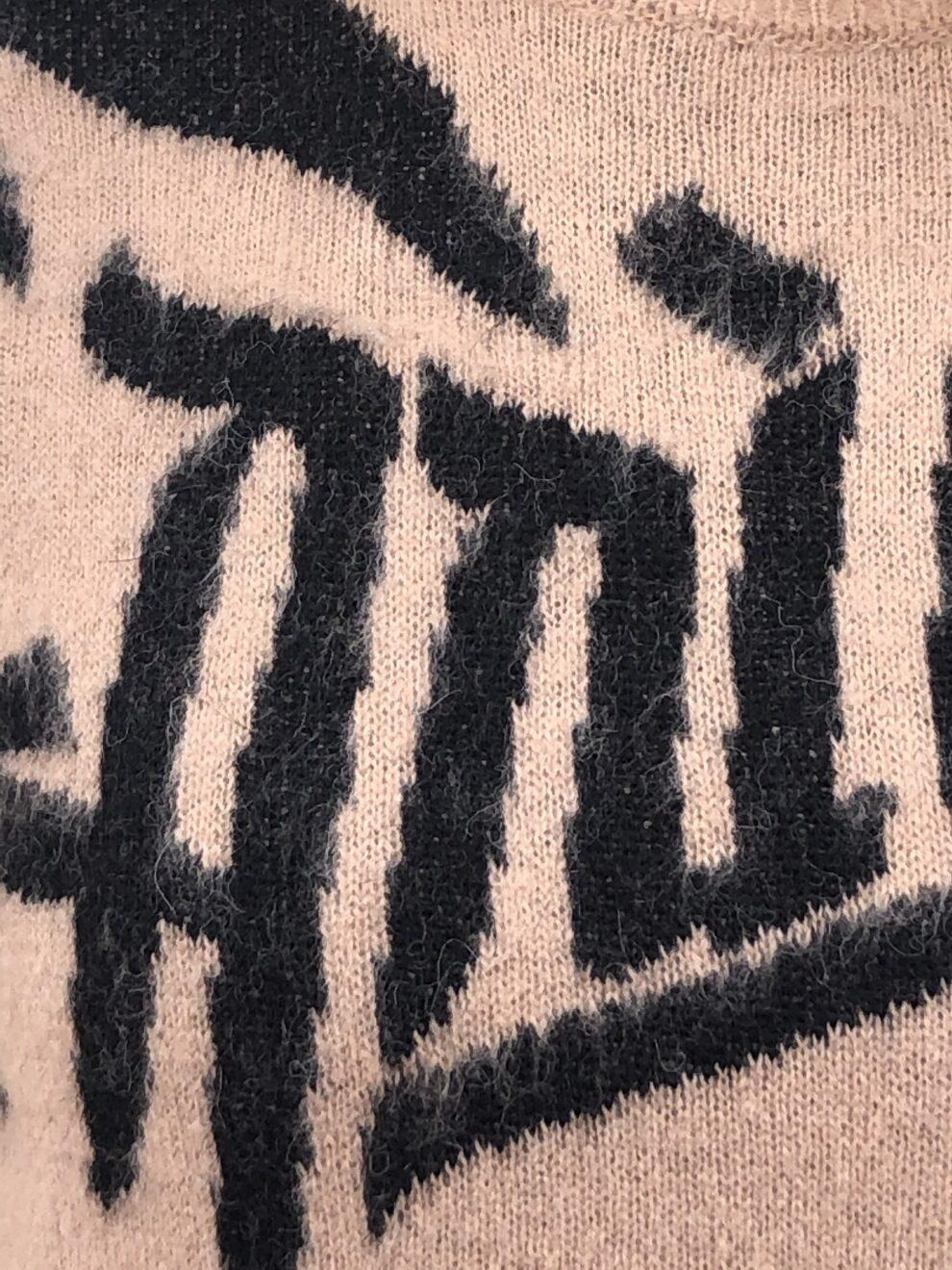 Pull Kamy ANIYE BY particolare - logo
